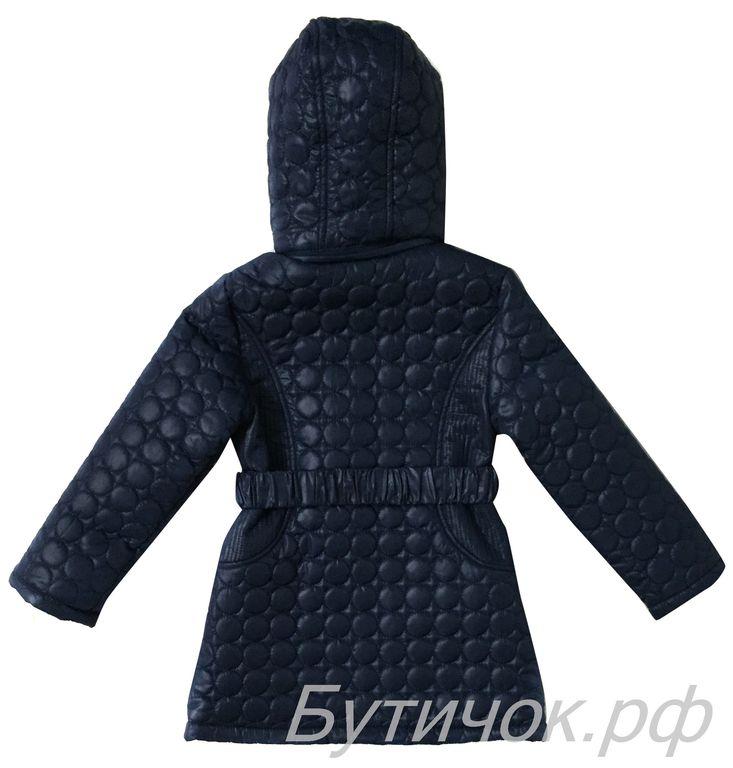 Пальто на синтепоне женское Самара