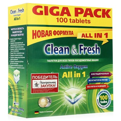 Таблетки для ПММ «Clean&Fresh» 5in1 (giga) 100 штук